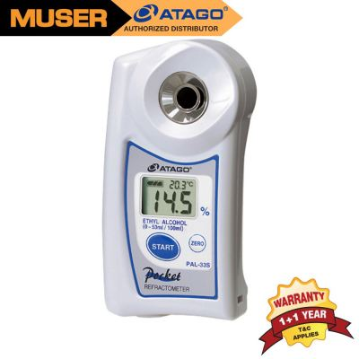 Atago PAL-33S | Ethyl alcohol Meter [Delivery: 3-5 days]