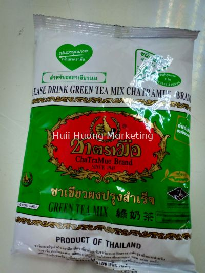 Thai Green Tea 泰国绿茶