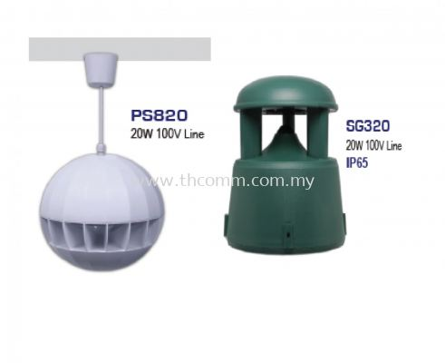 PS820_SG320 PENDANT BALL_GARDEN SPEAKER