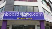 Jv Craft 3D box up led signboards at setia alam  3D LED Signage