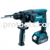 "MAKITA DHR165RFE 16MM (5/8"") CORDLESS ROTARY HAMMER (LXT SERIES) Makita Rotary Tools"