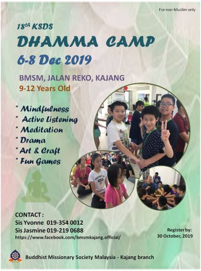 Holiday camp for kids - 18th KSDS Dhamma Camp