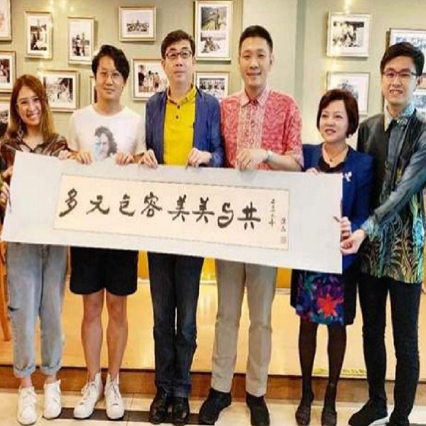 "Documentary film ""Multi-cultures intertwined in harmony ""launched at Peking University Others"