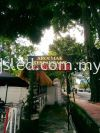 Multi Color - Aroi Mak Restaurant Penang Others