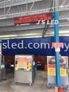 Red 6ft x 1ft LED Display - Kulim Kg Dusun Single Color LED Display