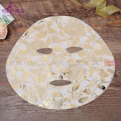 Gold Jacquard Mask