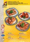 CIASIANG BRAND Frozen Food