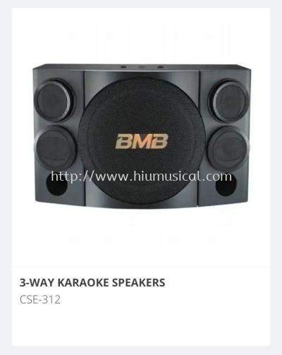 BMB CSE 312 Karaoke Speaker