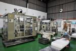 Blow Moulding Machine  Blow Moulding Machine