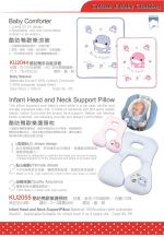 INFANT HEAD AND NECK SUPPORT PILLOW