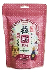 Shangi - Plum Candy Soft – Enzyme Extract 祥記梅糖(軟) 酵素 100g/pkt