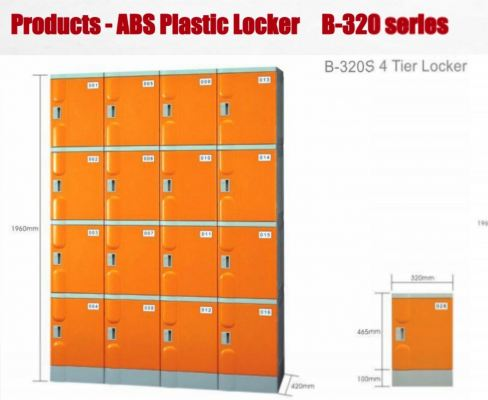 B320-S 4tier locker