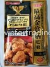 日清酱油味炸鸡粉100G 日式调味及烹调粉