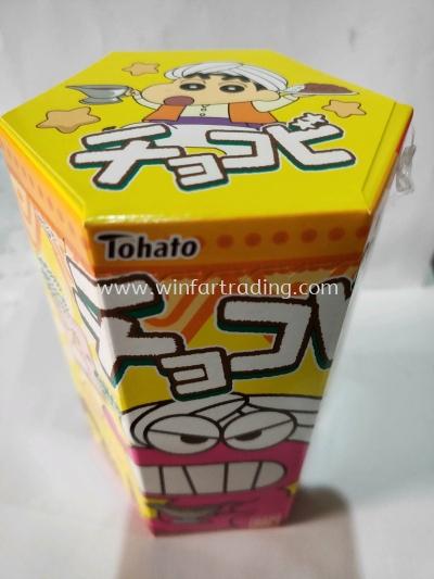 TOHATO BANDAI CHOKOBI CURRY 18G 4549660884705