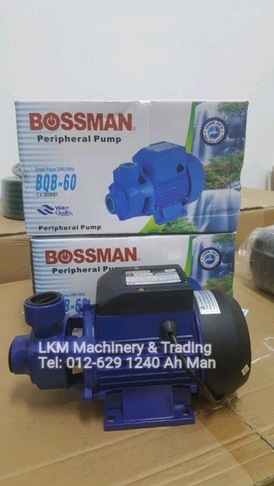 Bossman 0.5HP water pump BQB-60