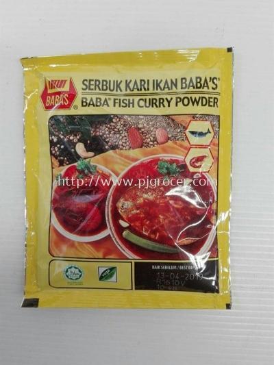 Babas Fish Curry Powder 250gm