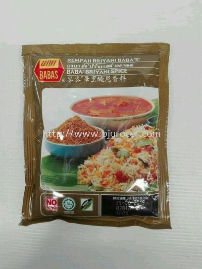 Babas Briyani Spices 70gm