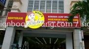 restaurant mom's kitchen 3D LED channel box up lettering signage at Kuala Lumpur 3D LED Signage