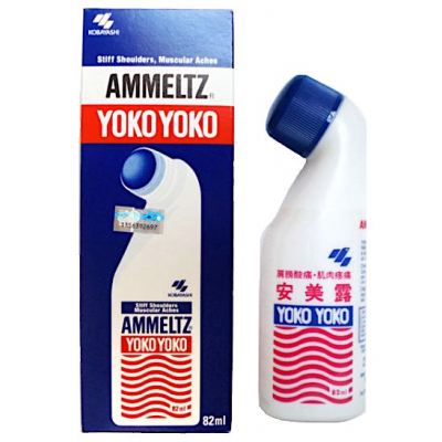 AMMELTZ YOKO YOKO (Stiff Shoulders,Muscular Aches) 82ml