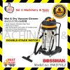 BOSSMAN BWD70L2 Industrial use Wet & Dry Vacuum Cleaner 2400W c/w standard accessories Vacuum Cleaner Cleaning Equipment