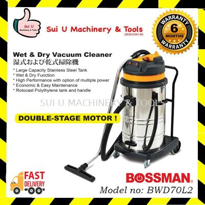 BOSSMAN BWD70L2 Industrial use Wet & Dry Vacuum Cleaner 2400W c/w standard accessories
