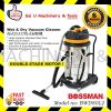 BOSSMAN BWD80L2 Industrial use Wet & Dry Vacuum Cleaner 2000W c/w standard accessories Vacuum Cleaner Cleaning Equipment