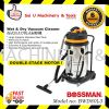 BOSSMAN BWD80L3Industrial use Wet & Dry Vacuum Cleaner 3000W c/w standard accessories Vacuum Cleaner Cleaning Equipment