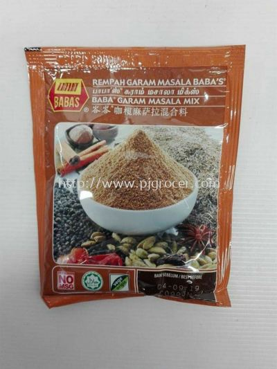 Babas Salted Mix 70gm