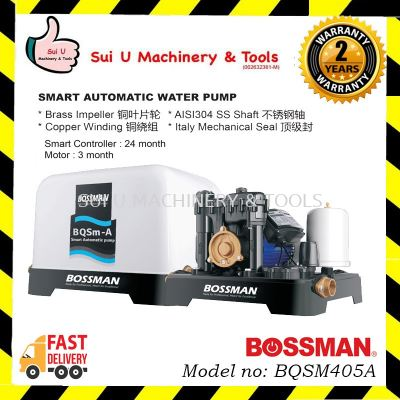 BOSSMAN Home Booster Pump BQSM405A Smart Automatic Water Pump 600w (0.8hp)