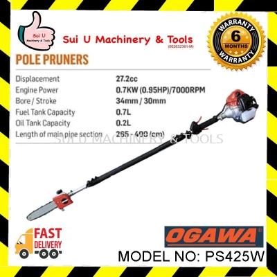 Ogawa PS425W 4-Metre Telescopic Gasoline Pole Pruner Saw, Telescopic Gasoline Pole Pruner
