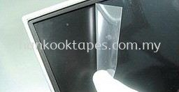 Hard Coating Protection Tape