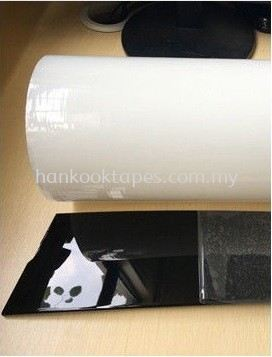 Protection Tape for Injection Molding