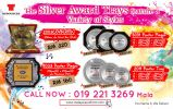 The SILVER AWARD TRAYS feature a variety of styles for Corporate & Promotional Gifting