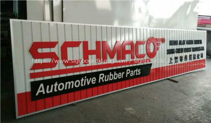 Schmaco Aluminum ceiling trim casing Eg box up 3D lettering signage signboard at klang