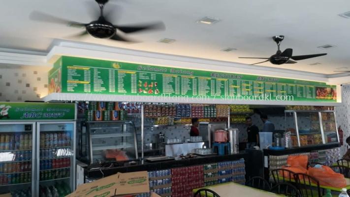 Abc maju inkjet wallpaper sticker printing at kajang Kuala Lumpur