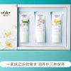 雨贝尔典藏花香护手霜套盒 Ulber Floral Fragrance Hand Cream Collection Others
