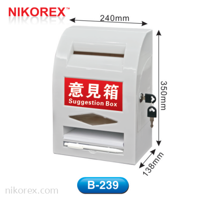 690001 - SUGGESTION BOX 350H x 240L x 138Dmm (B239)