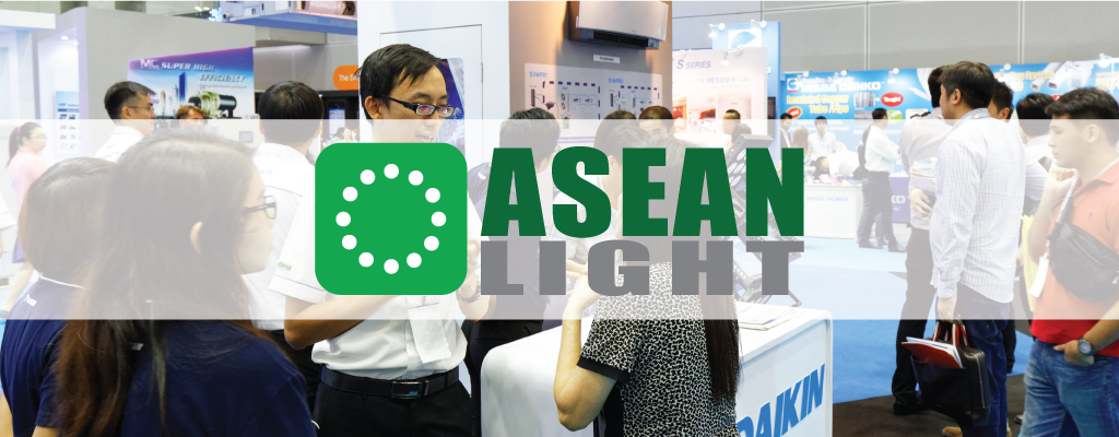 ASEAN Light 2020