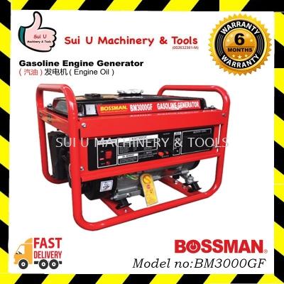 BOSSMAN BM3000GF Gasoline Engine Generator 2.0kW