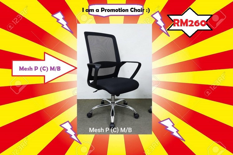 MESH P-MB
