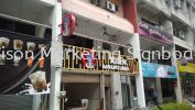 3d led signboard pj 3D Box Up Lettering