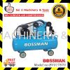 BOSSMAN BV017870 Belt-Driven Air Compressor 2.0/1.5kW BOSSMAN Air Compressor