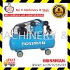 BOSSMAN BV0258100 Belt-Driven Air Compressor 3.0/ 2.2kW BOSSMAN Air Compressor