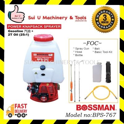 BOSSMAN BPS-767/BPS767 25L 2-Stroke Power Knapsack Sprayer 0.75kW c/w Accessories