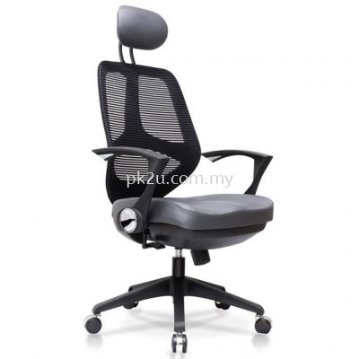 VERONA - High Back Mesh Chair (C1-BCMC-17-H)