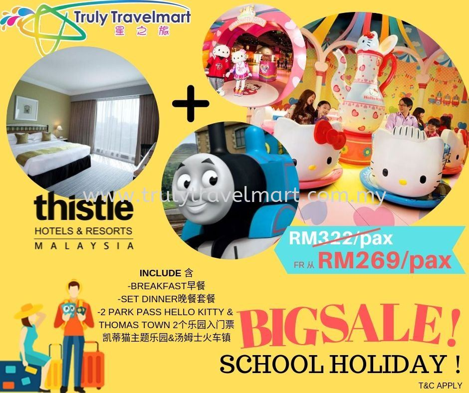 BIG SALE SCHOOL HOLIDAY  2D1N JB STAY THISTLE!