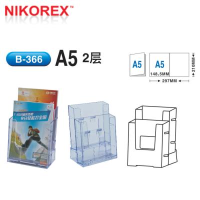 607602 - Brochure Holder A5 2 Layers w Hook (B366)