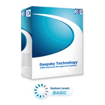 DSBS Software Basic Version (Inventory & Pos)