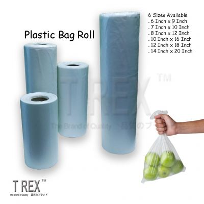 Multipurpose Food Packaging Plastic Bag Roll