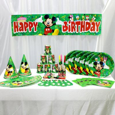Party Package -7 in 1 *MICKEY MOUSE (F-PK7-MK)